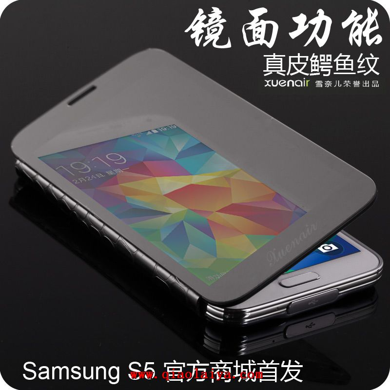 Samsung galaxy s5 g900 silicone coquille de t l phone for Housse samsung galaxy s5